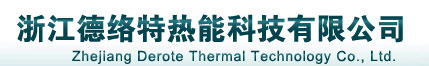 Zhejiang Derote Thermal Technology Co., Ltd. Focus on the heating system and domestic water system equipments.
